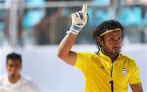 حسینی: دست به دست هم دادیم تا نتایج خوب فوتبال ساحلی تکرار شود