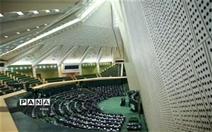 زمان جلسات علنی مجلس تغییر کرد