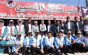 بازدید مدیر کل آموزش و پرورش خوزستان از موکب عشاق الحسین (ع) سازمان دانش آموزی