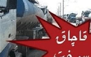 انهدام باند قاچاق سوخت  در چناران