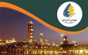 عرضه ۶ میلیون بشکه نفت خام و میعانات گازی این هفته در بورس