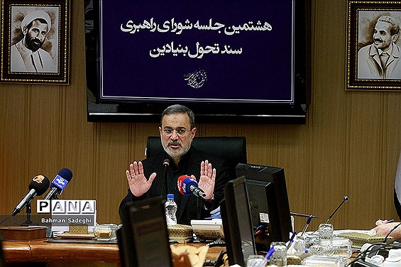 بطحایی: استقرار سند تحول به تنهایی از عهده وزارت آموزش و پرورش خارج است