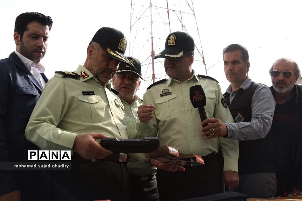 طرح رعد 17 پلیس پیشگیری پایتخت