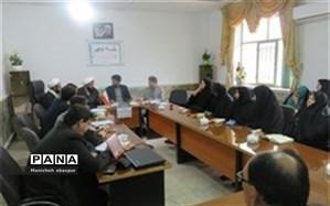 برگزاری جلسه هماهنگی برنامه شهید بهنام محمدی