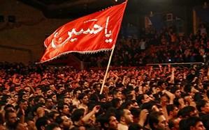 دانشگاههای میزبان عزاداران اربعین حسینی(ع)