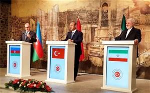 ظریف: ایران، ترکیه و آذربایجان درباره مسائلمنطقهای مواضع مشابهی دارند