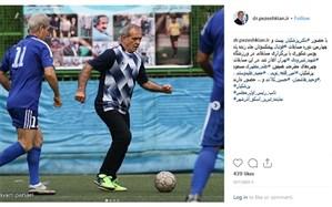 تصویر/ نایب رییس مجلس در حال فوتبال بازی کردن