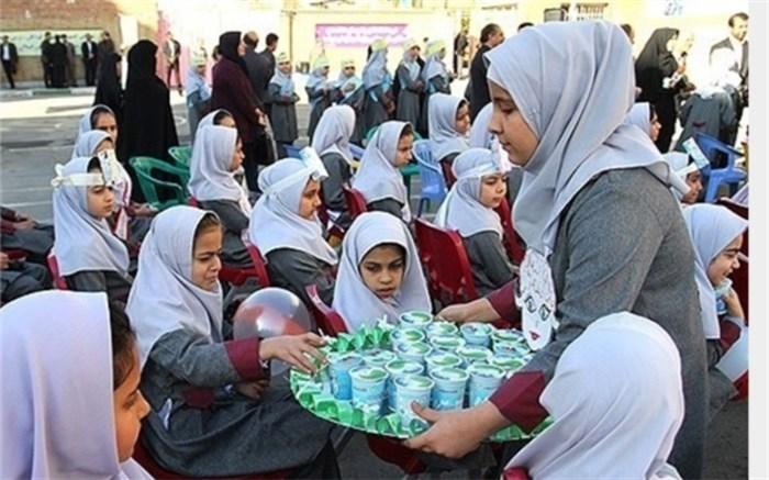 توزیع شیر مدارس