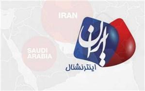 دردسرهای افشاگری علیه «ایران اینترنشنال»؛ خبرنگار ایرانی گاردین هک شده است؟