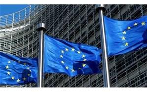 انتقاد سفیر ایران در لاهه از برخورد دوگانه اروپا با تروریسم