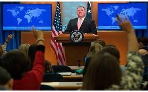 واشنگتن: زمان پایان جنگ در یمن رسیده است