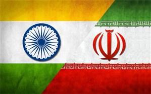 مکانیزم پرداخت هند به ایران ظرف دو هفته آینده کامل میشود
