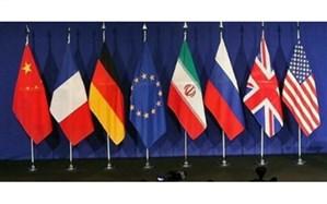 """""""گزاره برگ ملت ایران"""" برای مذاکرات هسته ای رونمایی شد"""