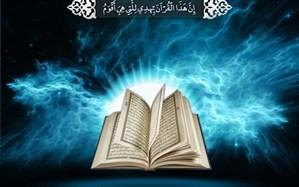مسابقات قرآن، عترت و نماز دانشآموزان با نیازهای ویژه برگزار میشود