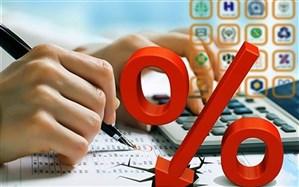 کاهش تدریجی نرخ سود بانکی