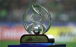 برنامه یک چهارم نهایی لیگ قهرمانان آسیا؛ قدرتنمایی عربستانیها در غیبت ایران و کره جنوبی