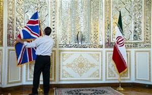 غرامت 1.6 میلیارد دلاری انگلیس به یک بانک ایرانی