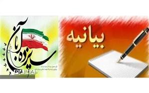 بیانیه دبیرخانه شورای هماهنگی تشکل های دانش آموزی اردبیل به مناسبت یوم الله 13 آبان