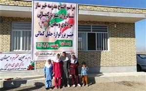 افتتاح مدرسه خیر ساز روستایی در پلدشت