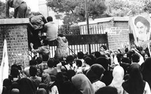 13 آبان و 3 رخداد تاریخی   بزرگ در ایران