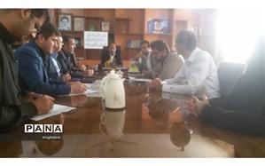 جلسه شورای برنامه ریزی سازمان دانش آموزی شهرستان شادگان برگزار شد