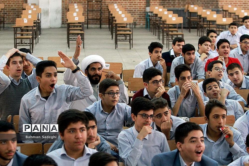 تماشای بازی پرسپولیس و کاشیما آنتلرز در دبیرستان البرز