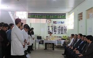 افتتاح نمایشگاه شیرین کاریهای علمی دانش آموزان شهرستان اسکو