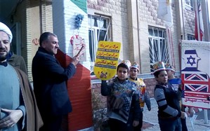 زنگ استکبار ستیزی در مدارس آذربایجان شرقی طنین انداز شد