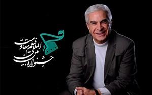 تکریم هنرمند فقید سینمای ایران یدالله صمدی در جشنواره بینالمللی مقاومت