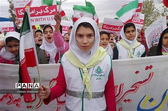 راهپیمایی 13 آبان در سنندج