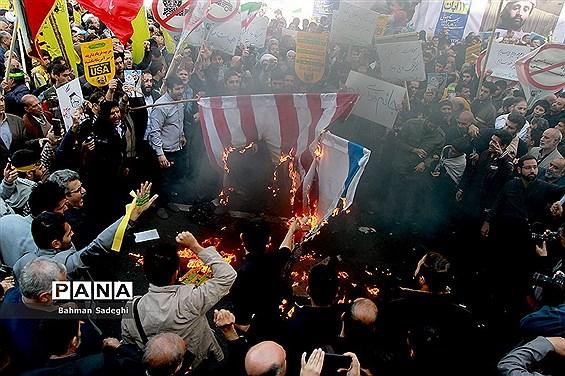 مراسم راهپیمایی ۱۳ آبان در تهران - 2