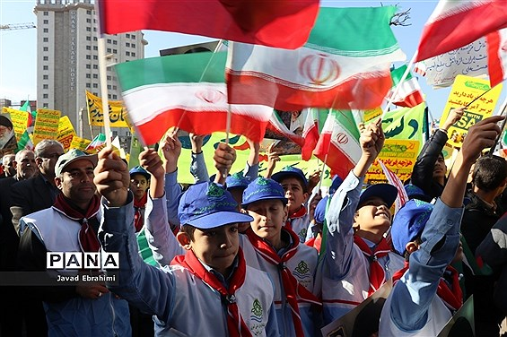 راهپیمایی 13 آبان در مشهد