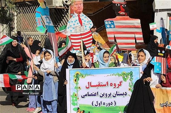 راهپیمایی 13 آبان در خراسان شمالی