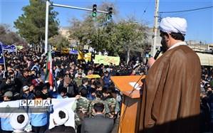 برگزاری با شکوه راهپیمایی یوم الله سیزده آبان در چناران