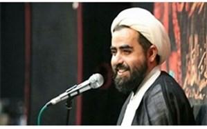 مراسم تشییع شهید مدافع حرم «حجت الاسلام دهقانی» در قم برگزار میشود