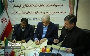 مجمع خیرین مدرسهساز و سازمان بهشت زهرا(س) تفاهمنامه همکاری امضا کردند
