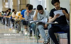 آزمون جامع دکتری دانشگاه آزاد اسلامی نیمه اول دی ماه برگزار میشود