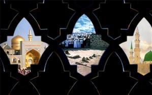 برگزاری مراسم سوگواری 28 صفر در حرم مطهر عبدالعظیم حسنی(س) و حرم امام (ره)