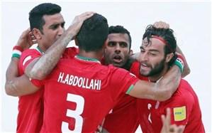 بازیهای ساحلی قهرمانی جهان؛ فوتبال ساحلی  ایران به نیمه نهایی رسید