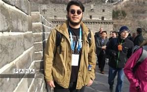 حضور اولین دانش آموز یزدی در المپیاد جهانی نجوم و اختر فیزیک