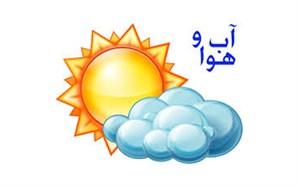 فردا اوج بارشها در خراسان جنوبی