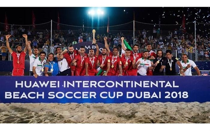 قهرمانی فوتبال ساحلی ایران با پیروزی برابر روسیه