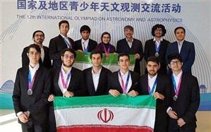 دانشآموزان ایرانی قهرمان دوازدهمین المپیاد جهانی نجوم و اختر فیزیک