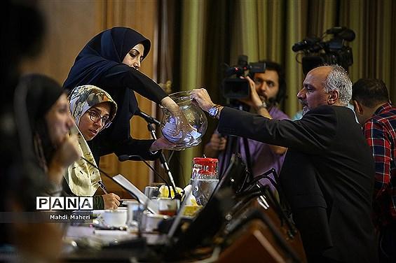جلسه انتخاب شهردار تهران