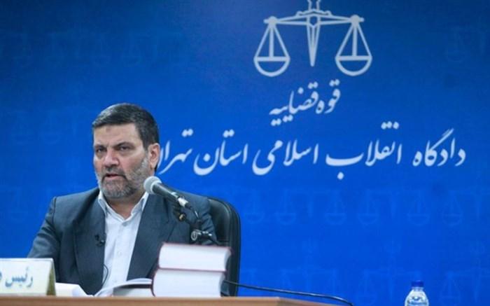 پرونده متهمان محیط زیست به شعبه 15 دادگاه انقلاب ارجاع شد