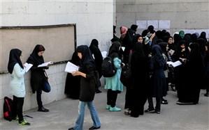 شروع ثبتنام تکمیل ظرفیت دانشگاه فرهنگیان از ۲۷بهمن