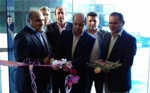 افتتاح «دفتر همکاری آموزشی شاخه کاردانش در شهرک صنعتی» در مازندران