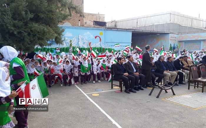 آیین افتتاحیه المپیاد ورزشی درون مدرسهای در کرمانشاه