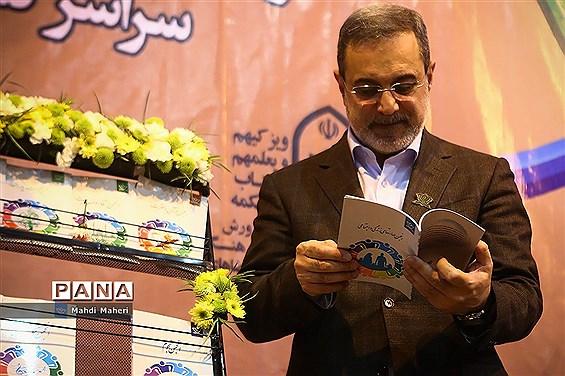 بازدید وزیر آموزش و پرورش از سومین جشنواره دستاوردهای کانونهای فرهنگی تربیتی سراسر کشور