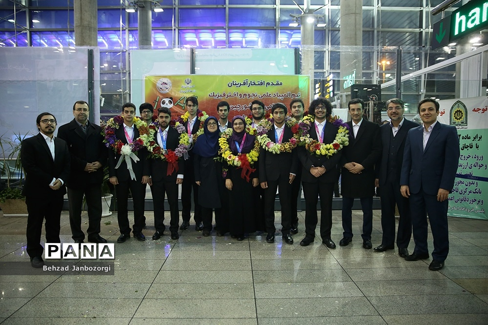 تیم دانشآموزی منتخب در دوازدهمین المپیاد جهانی نجوم وارد ایران شد
